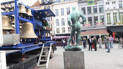Antwerpen schenkt bronzen klok aan Sint-Petersburg