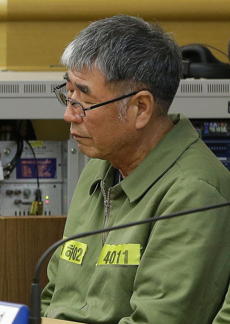 Kapitein Lee Joon-seok Beeld getty