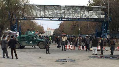 Minstens zes doden bij door IS opgeëiste aanslag in Kabul
