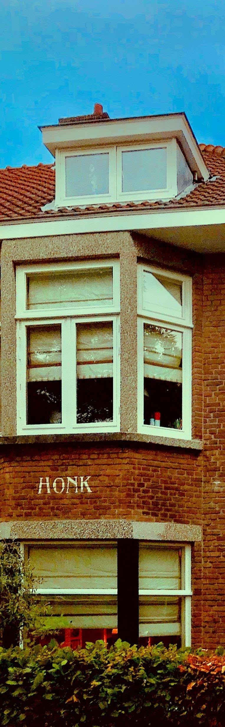 Huid en huis schelen maar 1 letter. Een documentaire over de vraag: hoe belangrijk is een woning?  Beeld Naomi Steijger