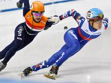 Spektakel en Nederlandse kanshebbers op unieke ijsbaan