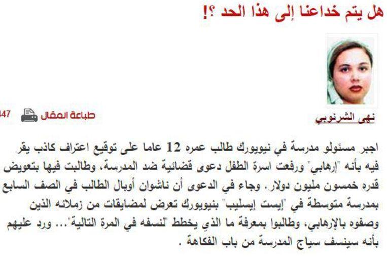 Noha Al-Sharnoubi heeft een wekelijkse column waarin ze de controverse niet schuwt.