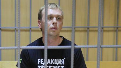 Onderzoeksjournalist opgepakt in Moskou