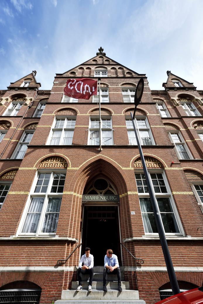 JADS is gevestigd in het voormalige klooster Mariënburg in Den Bosch.