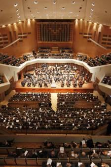 Nog steeds geen uitsluitsel over Muziekgebouw Eindhoven