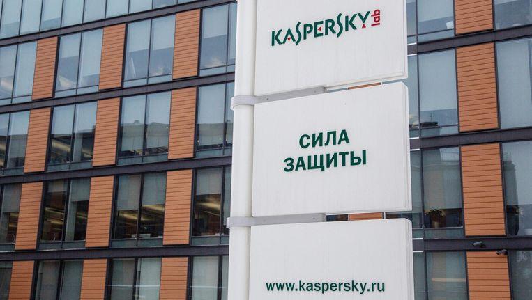 Volgens Russisch cybersecurity-bedrijf Kaspersky is Rusland het zwaarst getroffen door de aanvallen. Beeld afp