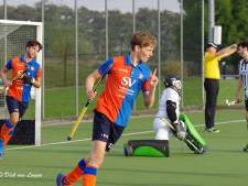 Nieuw hoofdveld hockeyclub Hoeksche Waard komt stap dichterbij