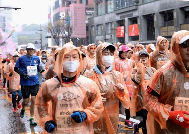 De Kumamoto-marathon, West-Japan, afgelopen zondag. Beeld AP