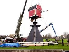 Afgebrande molen Oud-Zuilen staat  er weer bijna in vol ornaat