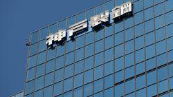 Fraudeschandaal rond Kobe Steel breidt uit