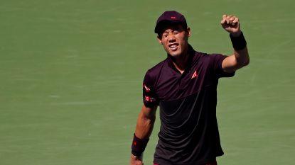 Djokovic mag zich opmaken voor clash tegen Federer - Nishikori ontdoet zich van Kohlschreiber