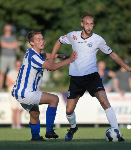 Vriendschappelijke wedstrijd Helvoirt - FC Den Bosch afgelast