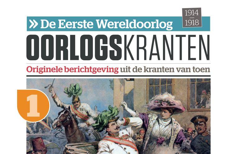 null Beeld Historisch Nieuwsblad