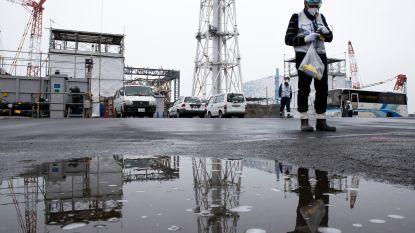 Aardbeving met magnitude 5,6 in buurt Fukushima