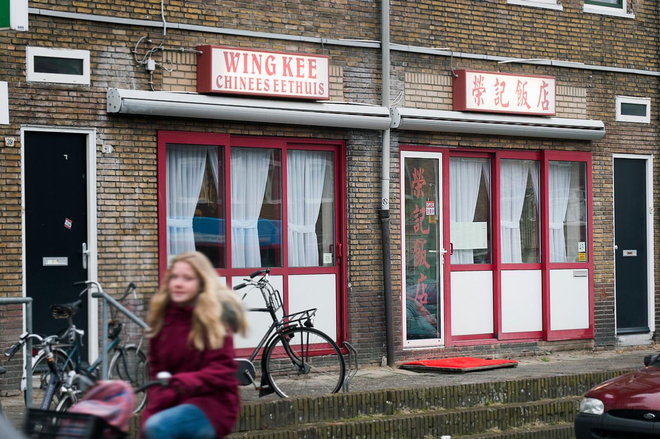 Chinees eethuis Wing Kee in Arnhem.