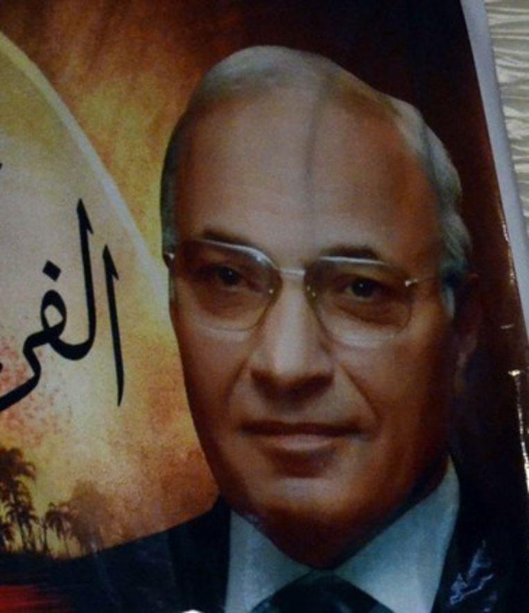 Verkiezingsposter van Mohammed Shafiq Beeld afp