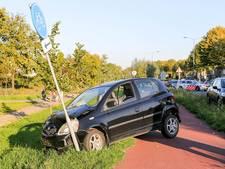 Vooral blikschade bij aanrijding uitrit Gamma in Oosterhout