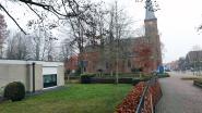 'Huis van de Olenaar' naast ontwijde kerk wordt nieuw gemeentehuis