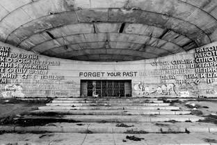 L'héritage rouge : les artistes et le passé socialiste