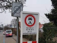 Boetes voor negeren inrijdverbod Spoorbaanweg Rhenen