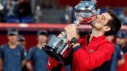 Djokovic gunt Millman geen kans in Tokio en steekt eindzege op zak - Flipkens sneuvelt in eerste kwalificatieronde in Linz