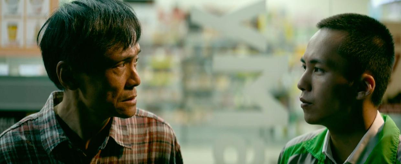 Yi-wen Chenk en Chien-Ho Wu in A Sun. Beeld