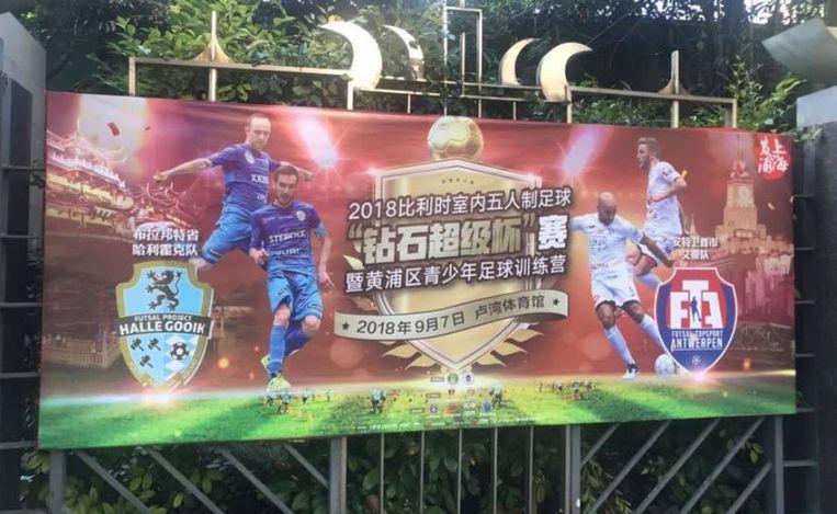 In Shanghai kijkt men reikhalzend uit naar de wedstrijd tussen de twee Belgische grootmachten.