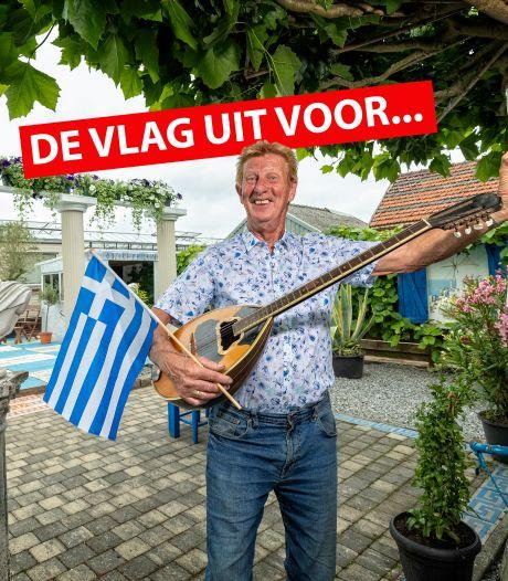 Louis (72) spreekt Grieks en bespeelt de bouzouki: 'Griekenland is in mijn lijf gaan zitten'
