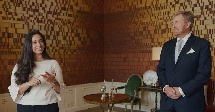 Hajar Yagkoubi en koning Willem-Alexander