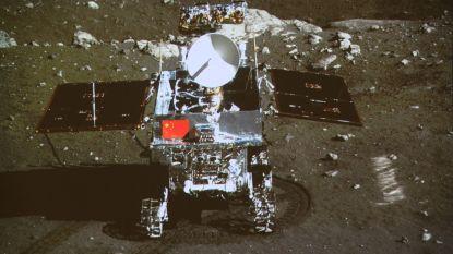 Chinezen onderweg naar 'Dark Side of the Moon', een plek waar nooit eerder ruimtetuig landde