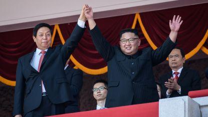 Noord-Korea houdt militair défilé zonder langeafstandsraketten