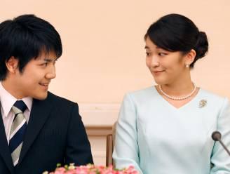 Japanse prinses Mako zit gevangen in ijzeren protocol: nog steeds geen huwelijksdatum