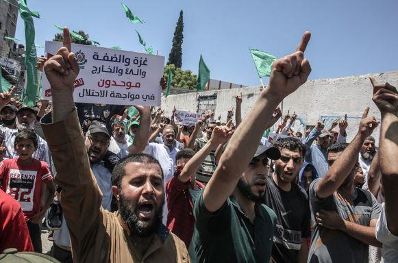 Palestijnse aanhangers van Hamas demonstreren op de Gazastrook tegen Israëls annexatiepplannen van de Westelijke Jordaanoever.
