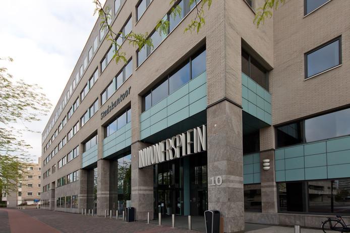 Het Stadskantoor van de gemeente Eindhoven, aan het Stadhuisplein, met het Inwonersplein voor alle diensten aan inwoners.