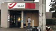 """IN KAART. Plofkraak op bpost-kantoor in Kinrooi: """"Schade is aanzienlijk, maar geen buit"""""""