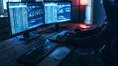 Informatie van duizenden agenten VS op straat