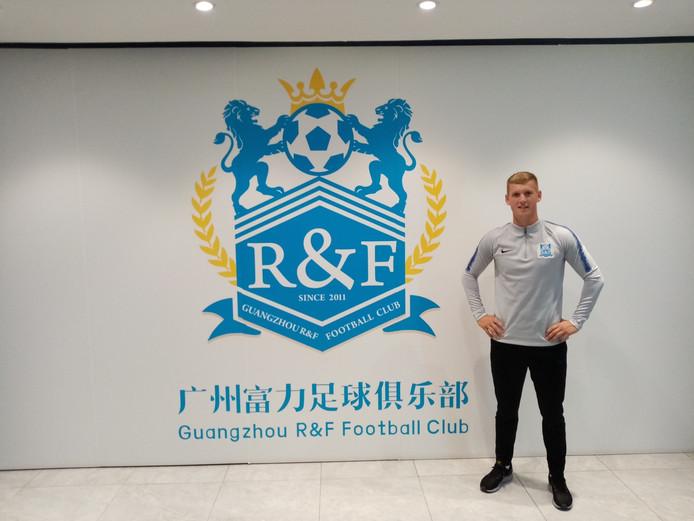 Niels van Sundert uit Oudenbosch is sinds kort werkzaam als fysiotherapeut bij een profclub in Guangzhou, China.
