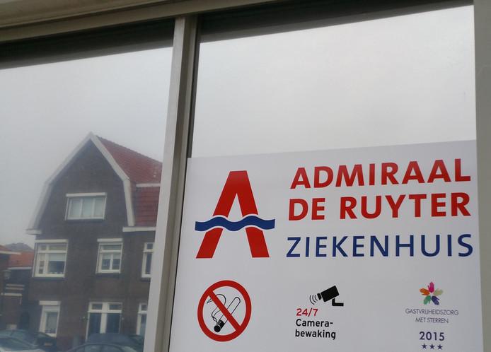 De tijdelijke hoofdingang van het ADRZ-ziekenhuis in Vlissingen.