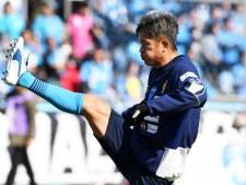 'King Kazu' (50) nu oudste profvoetballer ooit