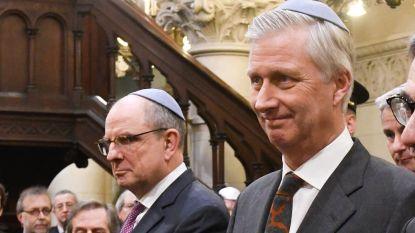 Zo vieren koning Filip en minister Geens 140ste verjaardag van Grote Synagoge