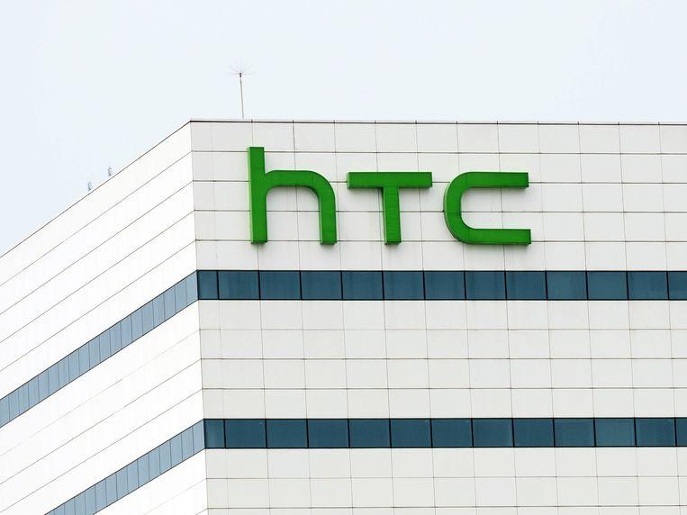 Het HTC-hoofdkwartier in Taiwan