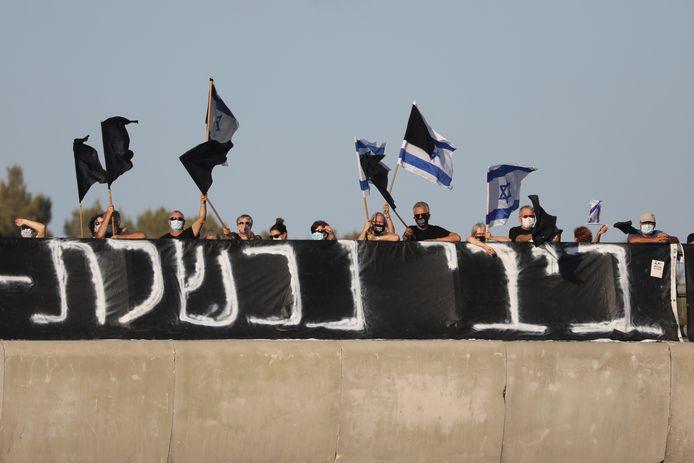 Ook op andere plekken in Israël wordt tegen Netanyahu gedemonstreerd.