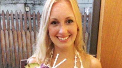 """""""Vrienden zijn beste koppelaars"""": Rachel laat datingapps voor wat ze zijn en zet zoekertje op Facebook"""