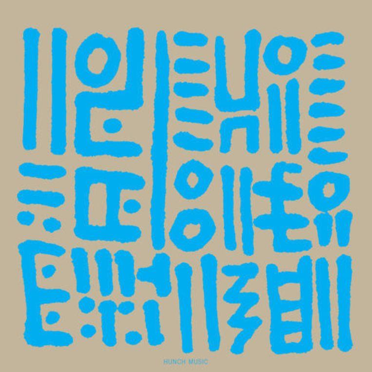 Hunees album Hunch Music. Beeld
