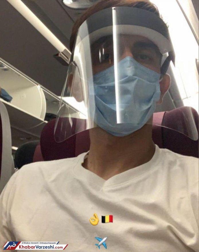 Doelman Alireza Beiranvand op weg naar Antwerp.