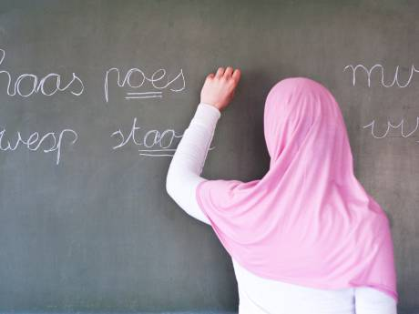 'Gemeenteraad móet scholenplan vaststellen met islamitische basisschool erin'