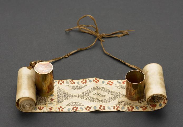 Koker met koran, Geschenk A. Moens, 1791. Zeeuws Museum, 3600-Z-4685