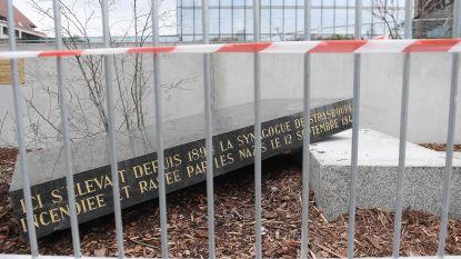 Joodse herdenkingssteen in Straatsburg beschadigd door verstrooide (?) chauffeur, geen antisemitische daad