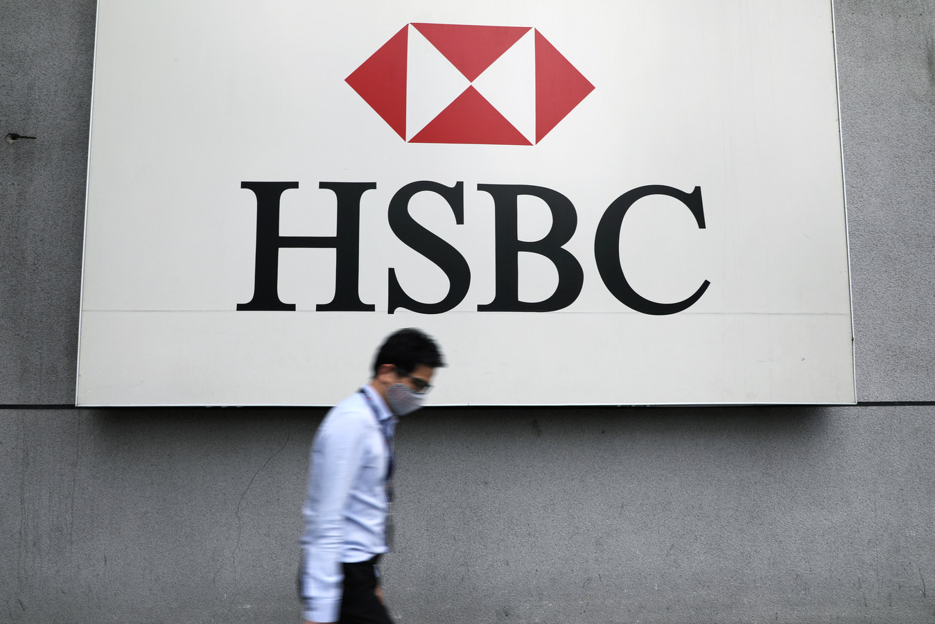 La banque a décidé de rendre obligatoire le port du masque dans ses agences au Royaume-Uni, sauf justification médicale (illustration).