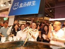 Hema overweegt stappen tegen Alibaba's nieuwe supermarkt Hema